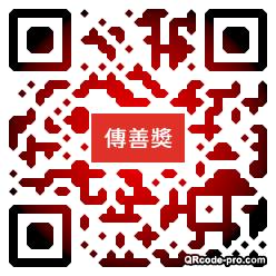 QR Code Design 17FS0