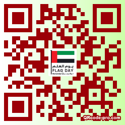 QR code with logo 1MR00