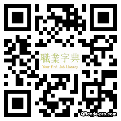 QR code with logo 1PBn0