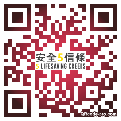 QR code with logo 1Xjd0
