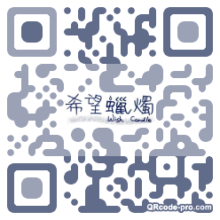 QR code with logo 1YFF0