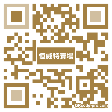 QR Code Design 1ZQ50