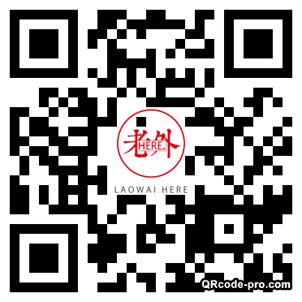 QR code with logo 1hBS0