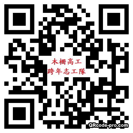 QR Code Design 1juS0