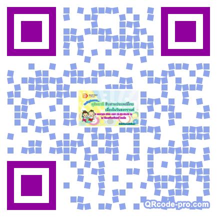 QR code with logo 1uR80