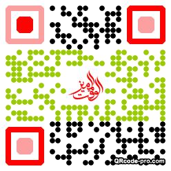 Diseño del Código QR 1uyP0