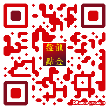 QR code with logo 20vp0