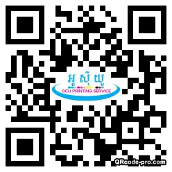 QR Code Design 2IWk0