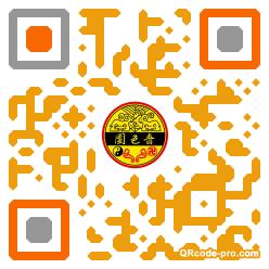 Diseño del Código QR 2Muy0