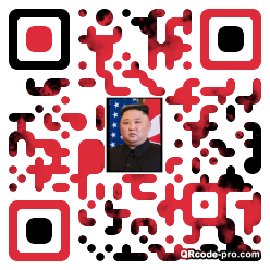 QR code with logo 2S410