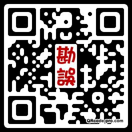Designo del Codice QR 2fYB0