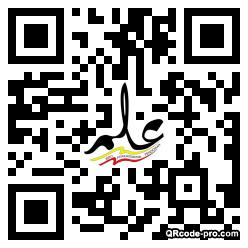 Diseño del Código QR 2mcm0