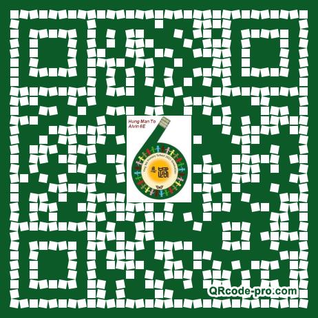 Designo del Codice QR 352C0