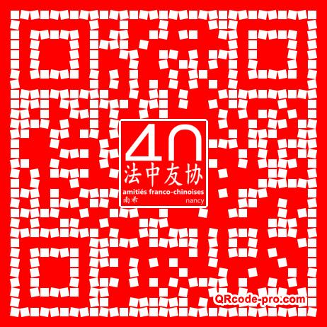 Diseño del Código QR sNX0